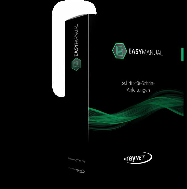 SWBox_EasyManual